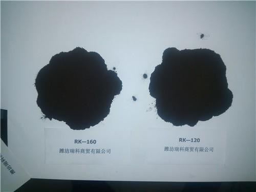高温沥青粉