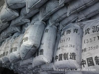 北京天然沥青