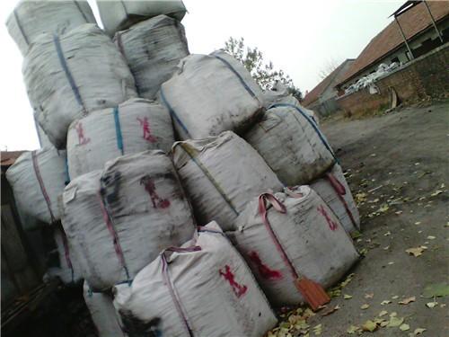 北京伊朗天然沥青
