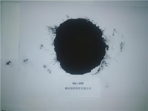 天津rk-250天然沥青