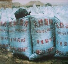上海天然沥青厂家